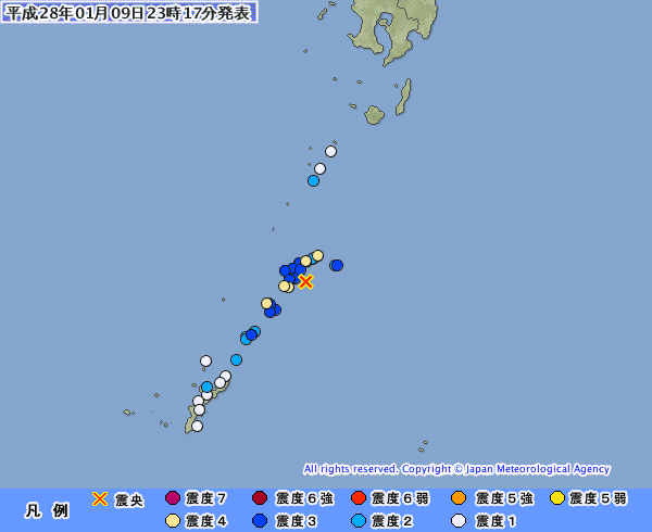 鹿児島県で最大震度4の地震発生 M5.5 震源地は奄美大島近海