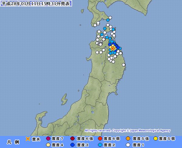 青森県で最大震度5弱の地震 M4.5 深さ約10km…気象庁「東日本大震災の余震域とは違い、関連性はなし」