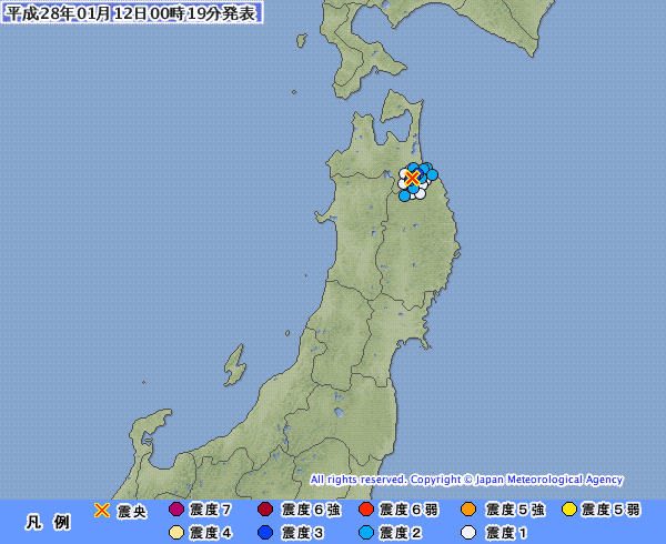 【余震】青森県で最大震度3の地震発生 M3.7 震源地は青森県三八上北地方 深さ約10km