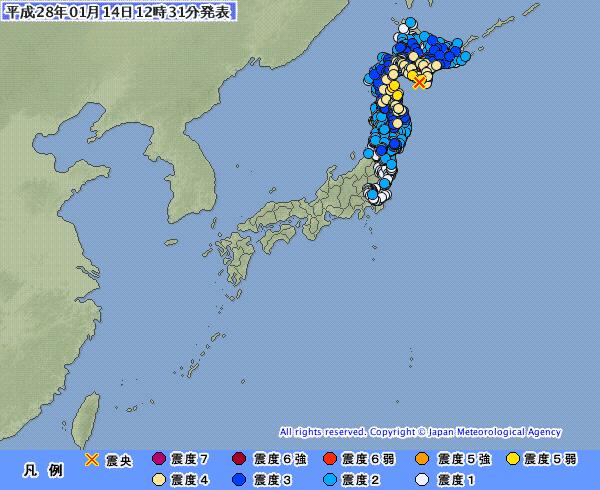 北海道と青森で最大震度5弱の地震 M6.7 震源地は浦河沖 深さは約50キロ