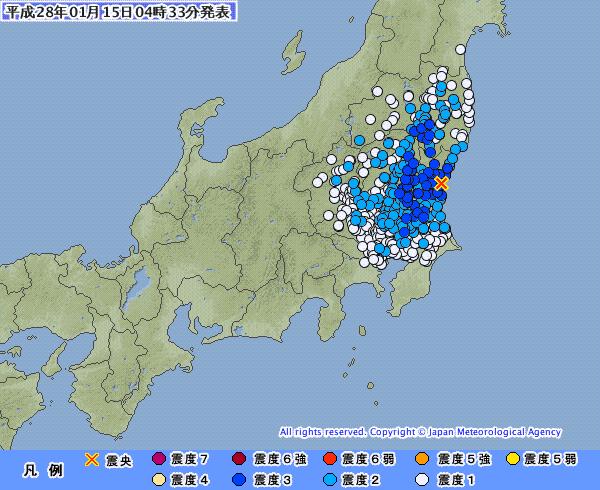 関東・東北地方で最大震度3の地震発生 M4.3 震源地は茨城県北部 深さは約60km