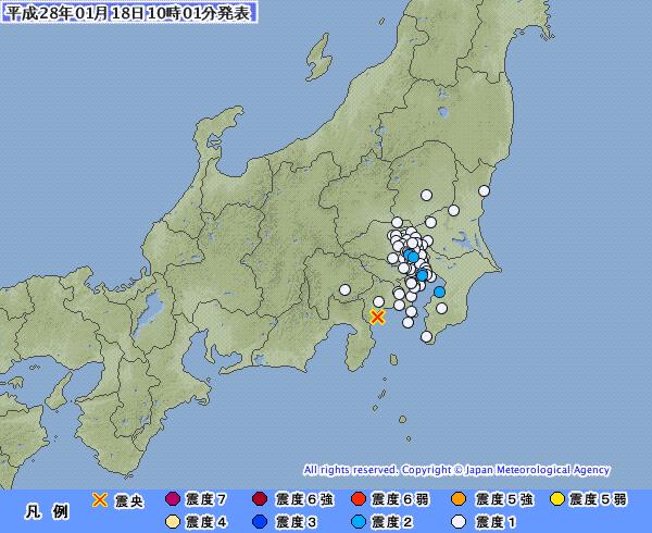昨日、発生した「相模湾」震源の地震が「関東大震災」の震源とほぼ同じ場所…地震発生前には神奈川で地鳴りか