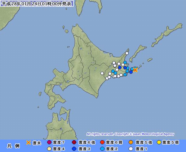 【群発地震】相模湾や伊豆半島沖が揺れてるんだが、この後にでもデカいの来るか? 東京湾で多発してた地震も気になる