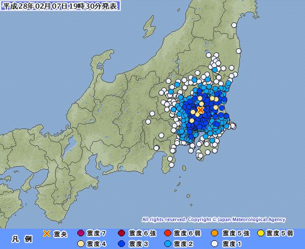 関東地方で最大震度4 の地震発生 M4.6  震源地は茨城県南部 深さ約50km