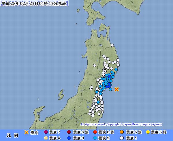 東北地方で最大震度3 M4.5 震源地は宮城県沖 深さ50km