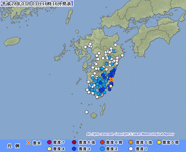 「宮崎県南部平野部」で昨日発生した震度4の地震…直近約10年の間では最大か