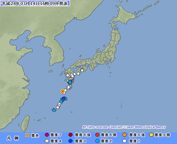 【地震】トカラ列島近海で最大震度3 M5.3 深さ230km…M5クラスが起きたのは「2011年3月7日」以来か