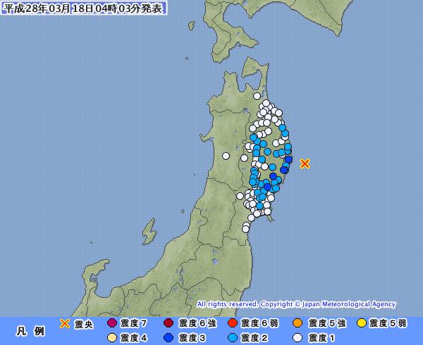 岩手県で最大震度3 M4.6 震源地は岩手県沖 深さ50km