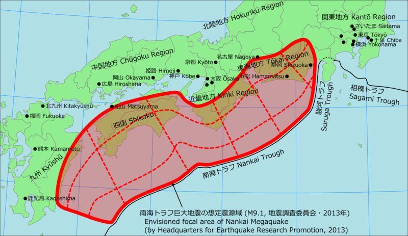 文部科学省「2017年から南海トラフ全域で断層の調査します。東海・東南海・南海の震源域を重点的に調べる」