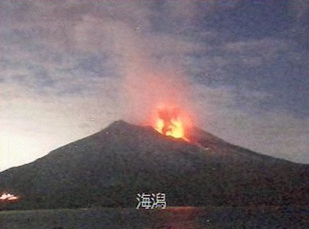 桜島で活発的な噴火活動が継続…爆発的噴火は2回発生
