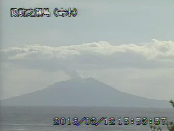【トカラ列島】諏訪之瀬島の御岳で爆発的噴火…噴煙は800m