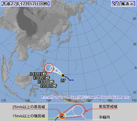 台風27号が発生!今年1月~12月は毎月「台風が発生」していた…1951年の統計開始以来初めて