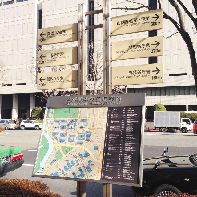 東京の「一極集中」是正へ…文化庁を京都へ全面的に移転が決定
