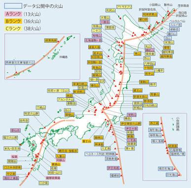 「蔵王山」で火山性微動を2回観測…霧島連山、えびの高原・「硫黄山」でも火山性微動を観測