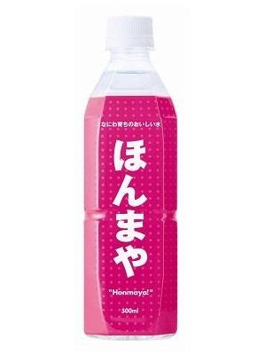 http://blog-imgs-90.fc2.com/o/k/a/okarutojishinyogen/newsplus_1456754883_5603.jpg