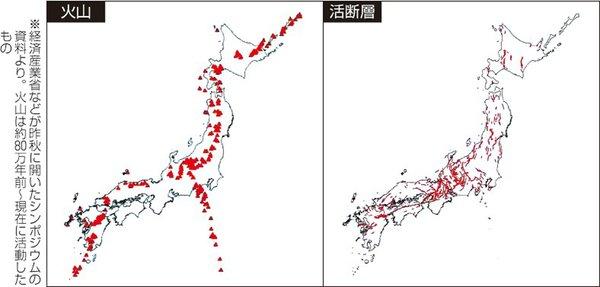 【南海トラフ】高知県など四国南部が高レベル放射性廃棄物・核ゴミ最終処分の「有望地」に…年内にも政府提示