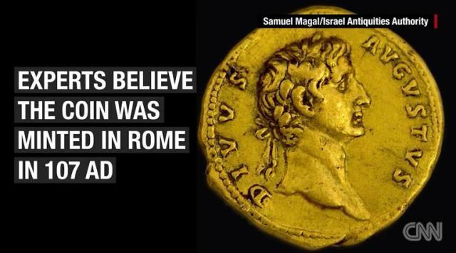 【イスラエル】聖書にあるキリストが奇跡を起こしたとされる場所で「2000年前の金貨」を発見