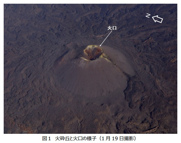 【西之島】 噴火活動このまま終息か? 教授「マグマは停滞していると考えられるが、海水の変色範囲は前回より拡大」