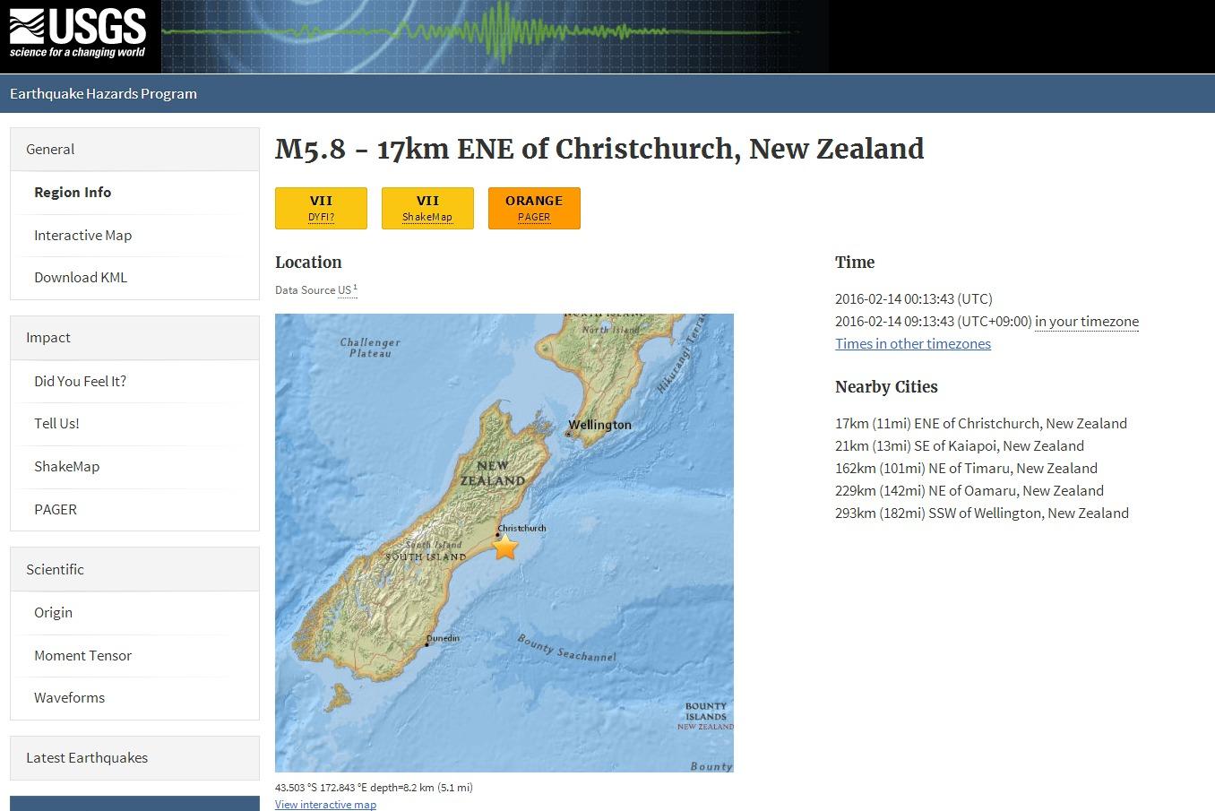 ニュージーランド・クライストチャーチでM5.8の地震発生…5年前「2011年2月22日 ニュージーランド → 2011年3月11日 東日本大震災」