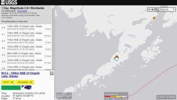 アラスカでM6.2の地震発生…M3クラスの余震続く
