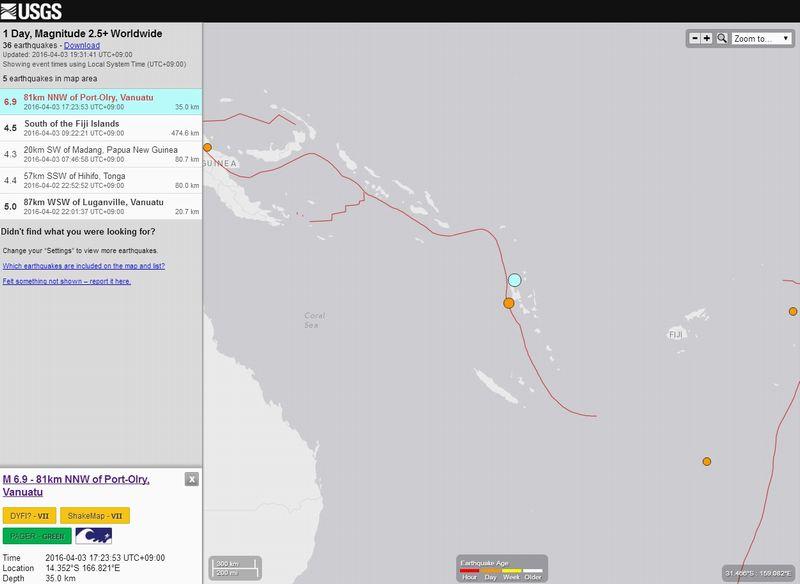 【バヌアツの法則】 南太平洋バヌアツでM6.9の地震発生