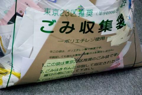 環境省「放射性物質含む指定廃棄物は今後、濃度の基準値が下回れば一般ゴミ扱いにする」