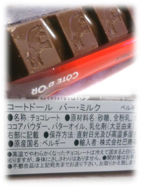 160310choko3.png