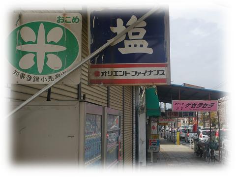 160403kashiwa3.png