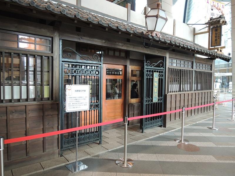 加野銀行正面入り口