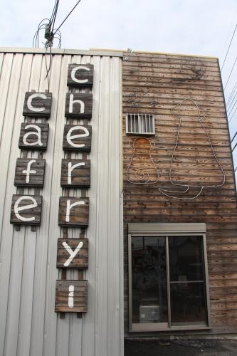 cherrycafe