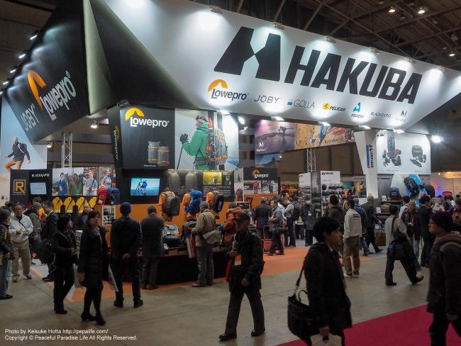 CP+2016 HAKUAブース