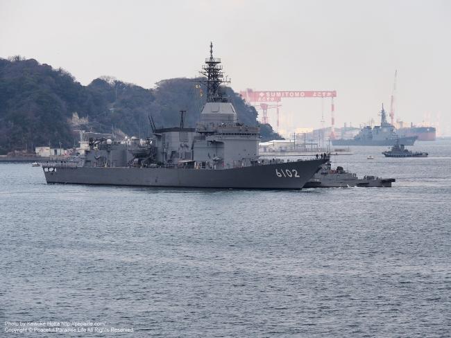 試験艦あすか(JS Asuka, ASE-6102)