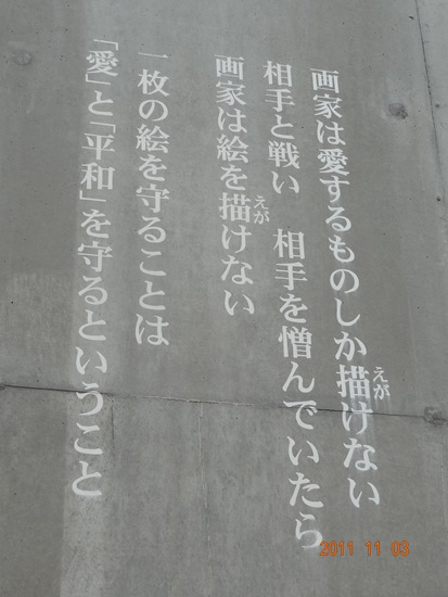 DSC07066.jpg