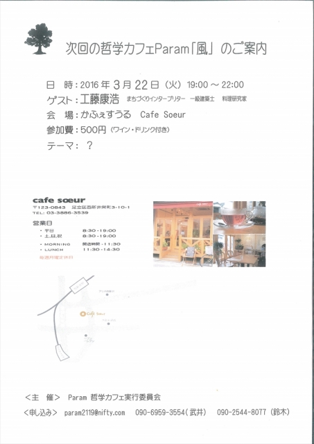 MX-3114FN_20160226_113708_001.jpg