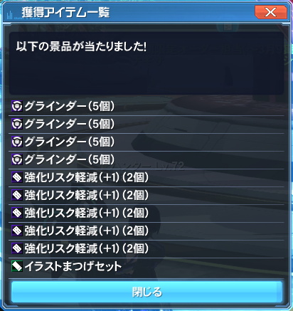 pso20160301_154314_000.png