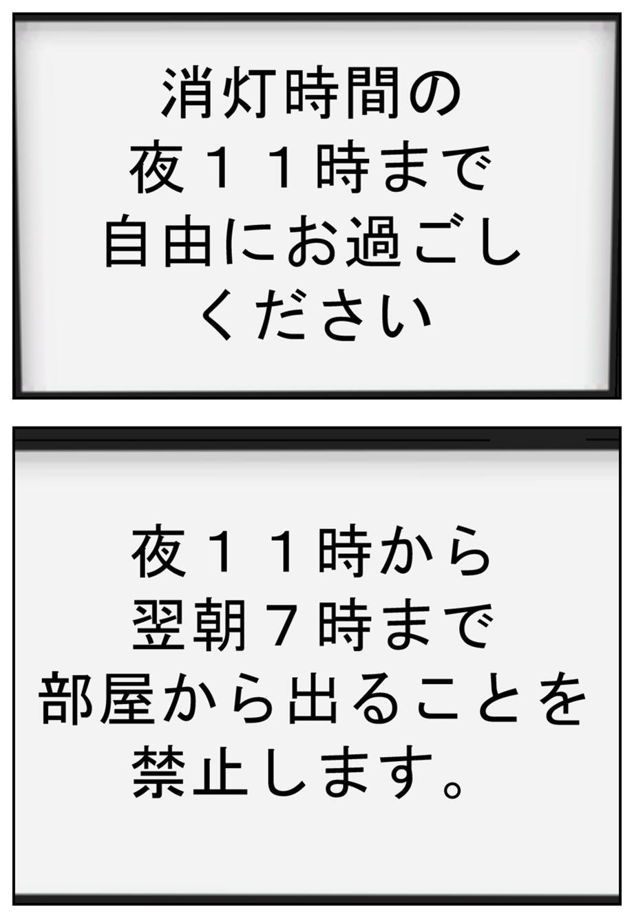 2016030502561642e.jpg