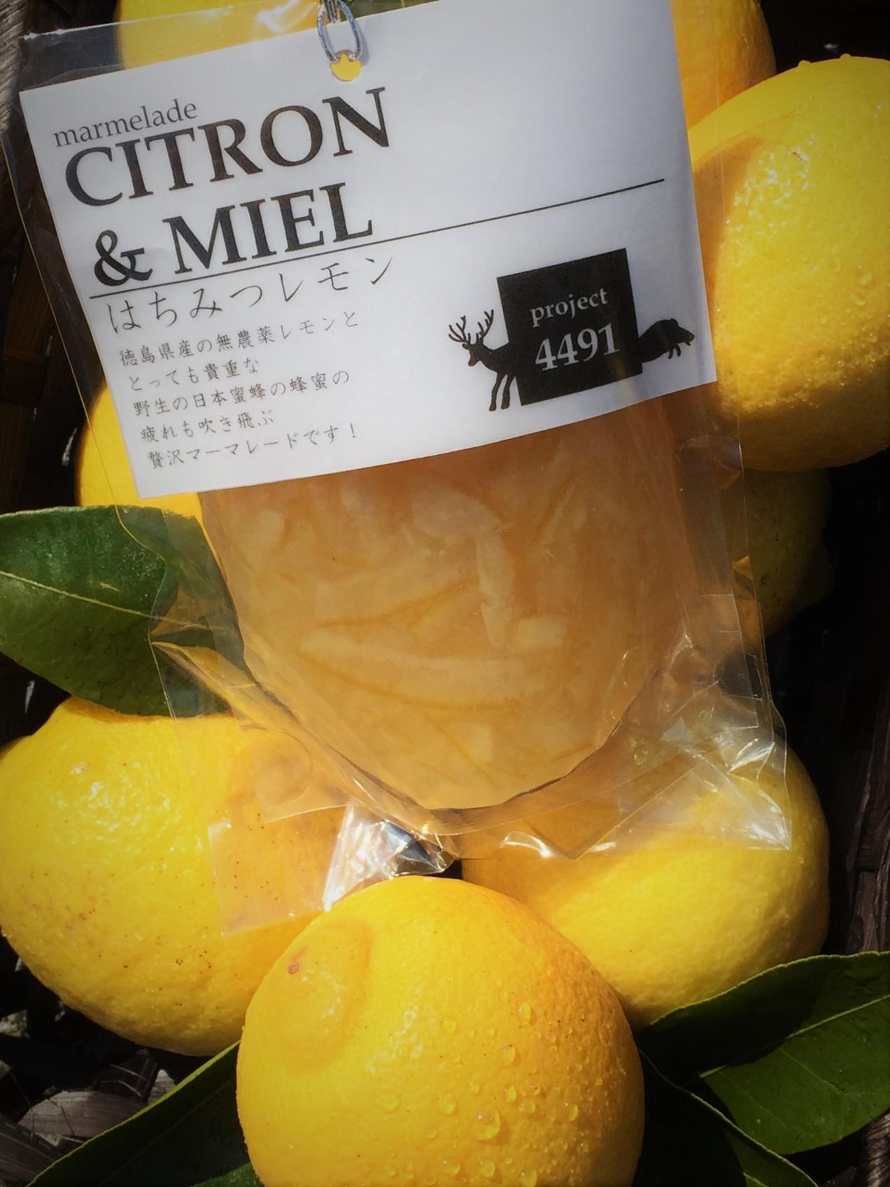 citronmiel2016.jpg