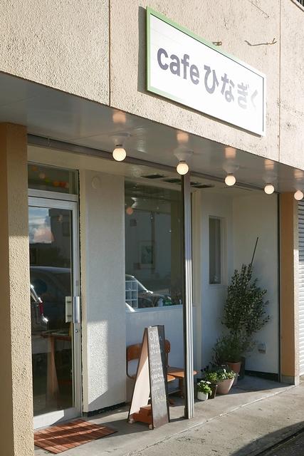 cafe hinagiku033