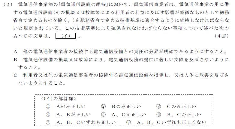 27_2_houki_1_(2).png