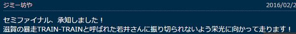 20160224065352fee.jpg