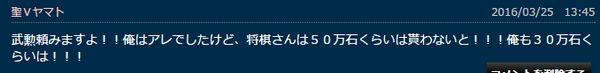 20160325163816ce7.jpg