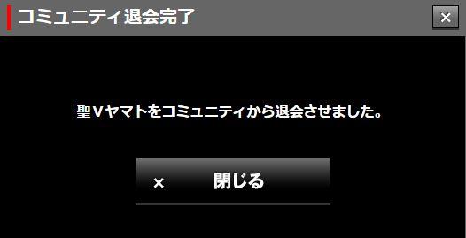 20160325213208c56.jpg