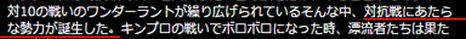 20160328080857b80.jpg