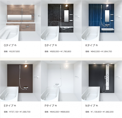 金額LIXIL 浴室 ソレオ バリエーション