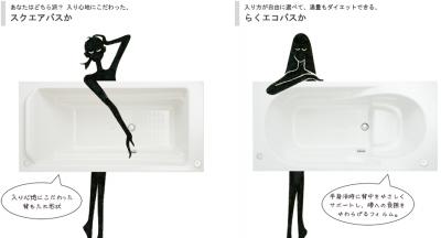 ユパティオ|【ノーリツ】の給湯器・湯沸かし器