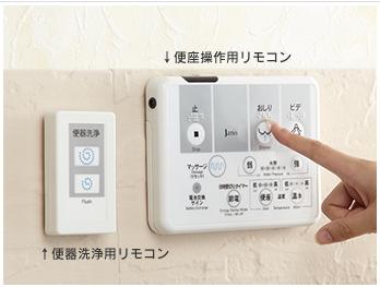タンクレストイレ スマートクリン トイレ・洗面化粧台・ジャニス工業株式会社