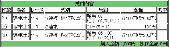 2016y04m02d_231019946.jpg