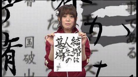 151230日笠陽子
