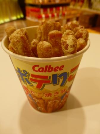 Calbee+13