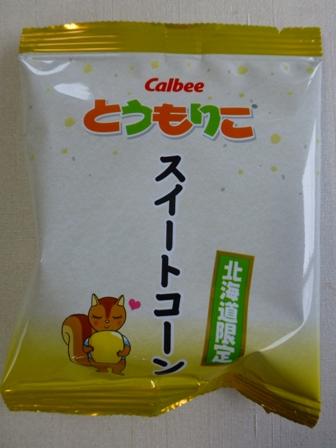 地域の味シリーズ大阪限定12